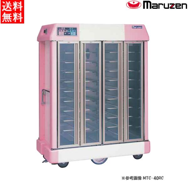 マルゼン 温冷配膳車(手動式) MTC-24RC W1400×D780×H1345 リバーシブルタイプ