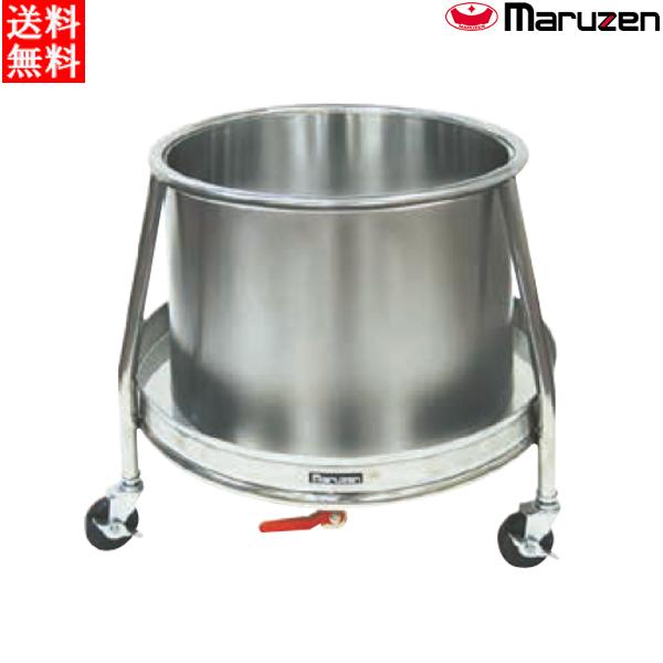 マルゼン 厨房用ワゴン(ドライシステム仕様) ドライざる受カート MWDZ-066 Ф600×H600