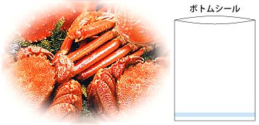 MICS化学 真空包装機 包装用フィルム SPパック SP-7 0.06×180×280(mm) 突起 甲殻類 突き刺し ピンホール