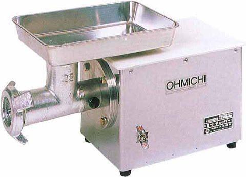 (株)大道産業 ミートチョッパー OMC-22S (OMC-22) 三相200V仕様 電動肉挽き器 電動豆挽き器