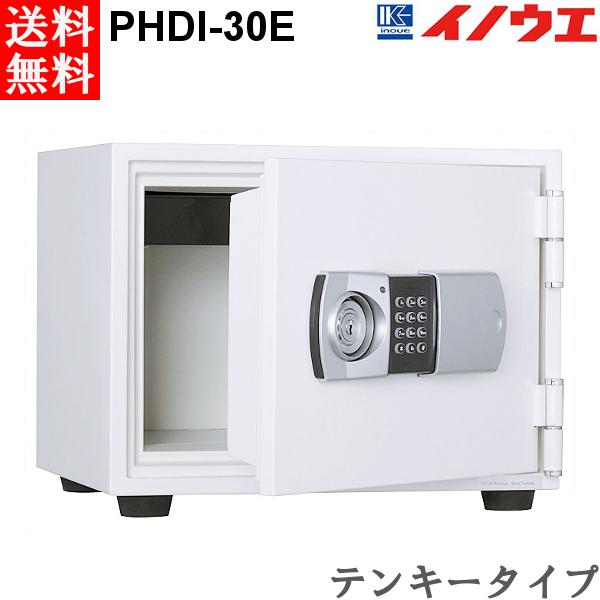 井上金庫 金庫 PHDI-30E テンキータイプ 耐火