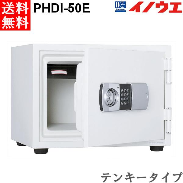井上金庫 金庫 PHDI-50E テンキータイプ 耐火