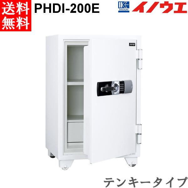 井上金庫 金庫 PHDI-200E テンキータイプ 耐火