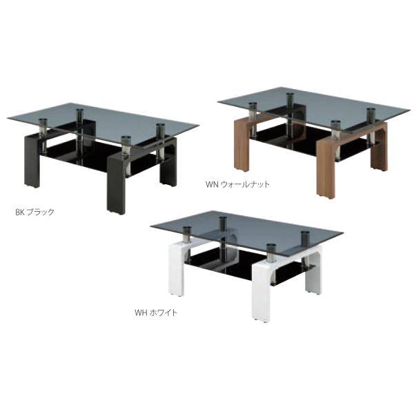 新品 送料無料 イノウエ テーブル OZIN-105 井上金庫 センターテーブル OZIN-105 W1100×D500×H400(mm)