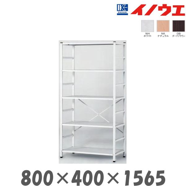 井上金庫 イージーラック RAT-Z1565 W800 D400 H1565 ホワイト 増連SET