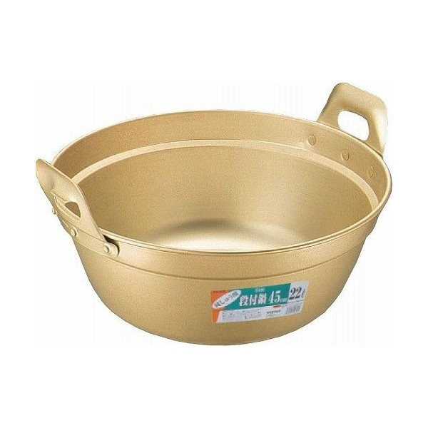 アカオ しゅう酸段付鍋 48cm