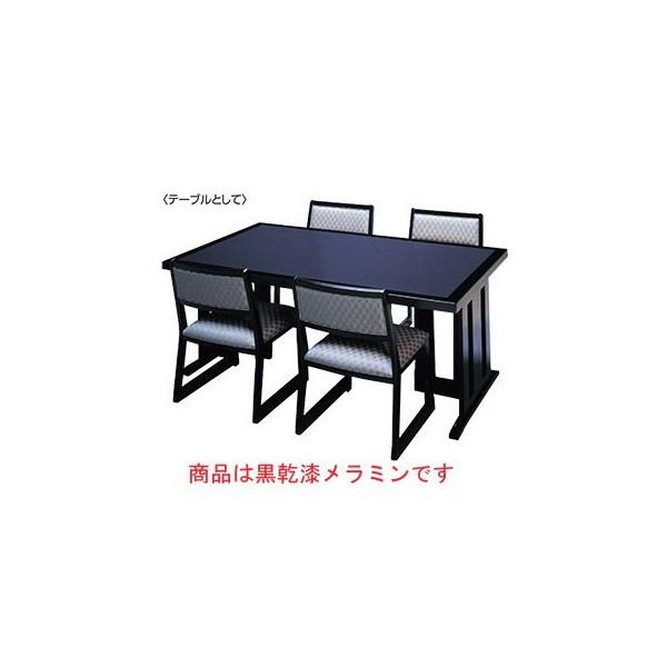 新の皇帝 4人用 高さ可変テーブル グリーン乾漆メラミン 1500×900×H620(座卓時H350)