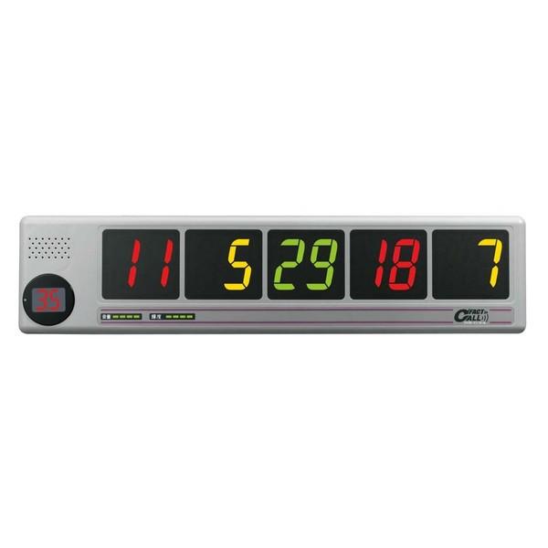 (株)エコー ファクトインコール 受信表示機(3色表示) F-100 550×55×H130