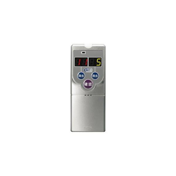 (株)エコー ファクトインコール 携帯受信表示機(3色表示) F-200 51×129×H21