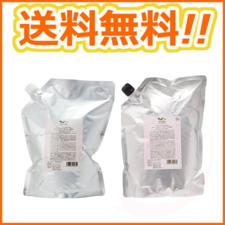 【送料無料】デミ ユント 選べる シャンプー + ヘアトリートメント 2000セット(業務・詰替用)