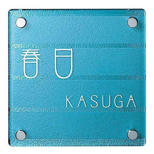【送料無料】【代引不可】【メーカー直送】カラーガラス 表札 (アクアブルー/ボーダー) EPG-2-2Y