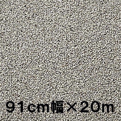 【送料無料】【代引不可】【メーカー直送】ループランナー(ライトグレー) 91cm巾×20m