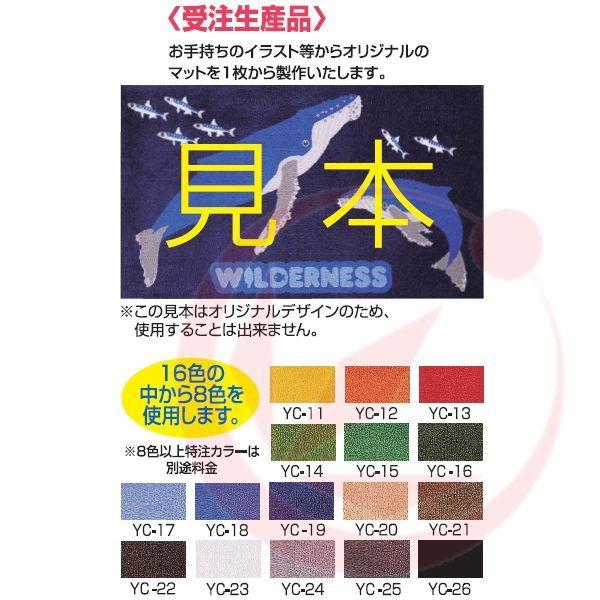【送料無料】【代引不可】【メーカー直送】アドマットXP-A6 600*900