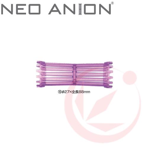 美容師ご用達 全商品オープニング価格 理美容小物 通販 激安 格安 ビック ボリュームロッド ANION NEO 27mm 全国一律送料無料