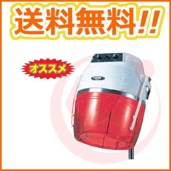 【送料無料】【代引不可】【メーカー直送】ドライヤー YD-103 スタンド式