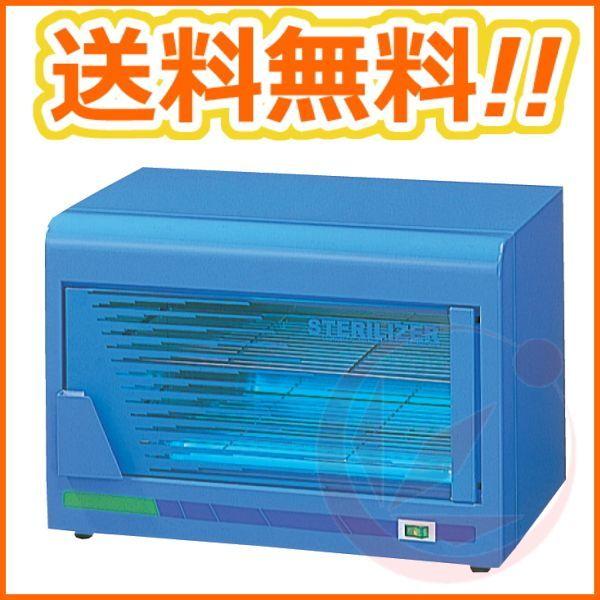 【送料無料】キタ(喜田アイディア)K-905 消毒器
