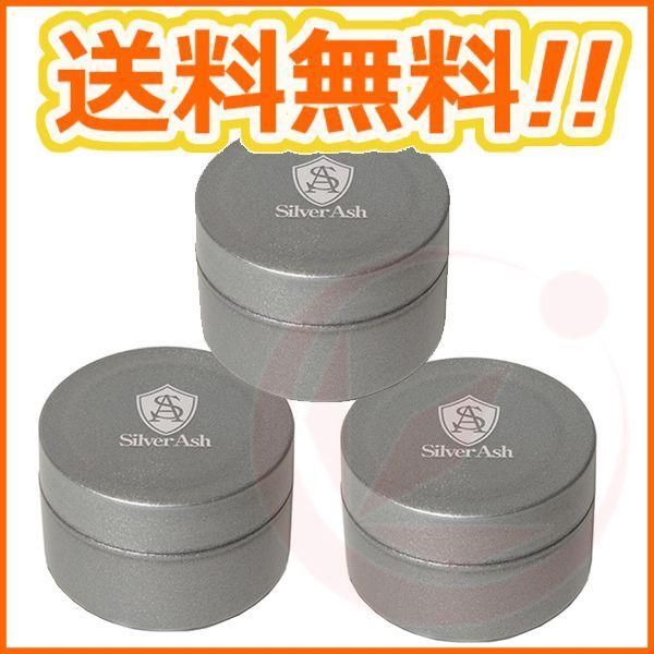 【送料無料】銀髪ワックス シルバーアッシュ 80g×3個セット