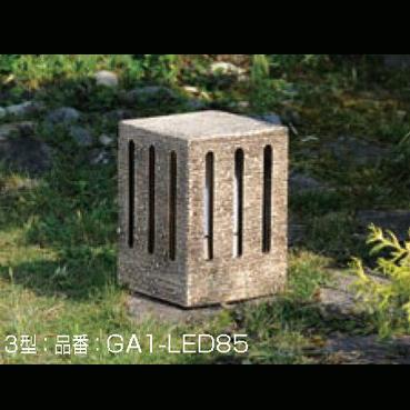 【送料無料】【代引不可】【メーカー直送】新 信楽のあかり スクエア 3型タイプ(ガーデンライト スタンドライト)