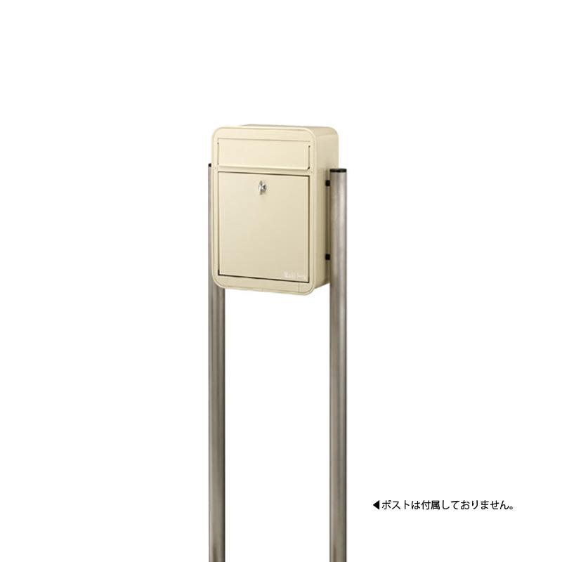 【代引不可】【メーカー直送】ポスト MILK ミルク オプション ミルク専用 ステンレススタンド GM1-E10-S