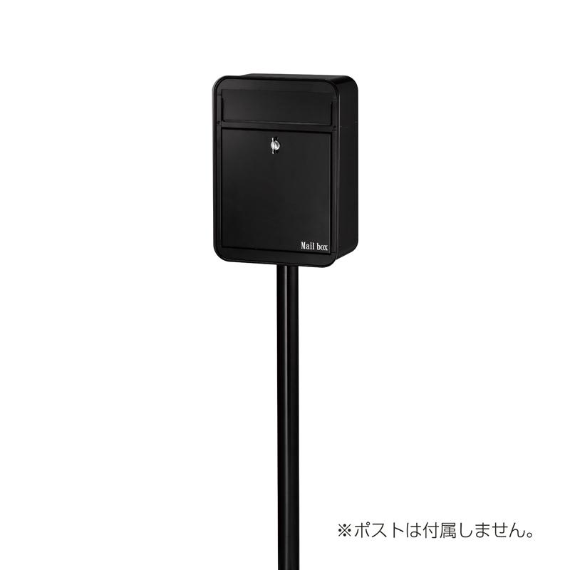 【代引不可】【メーカー直送】ポスト MILK ミルク オプション ステンレス ワンスタンド (ブラック) GM1-E10KB