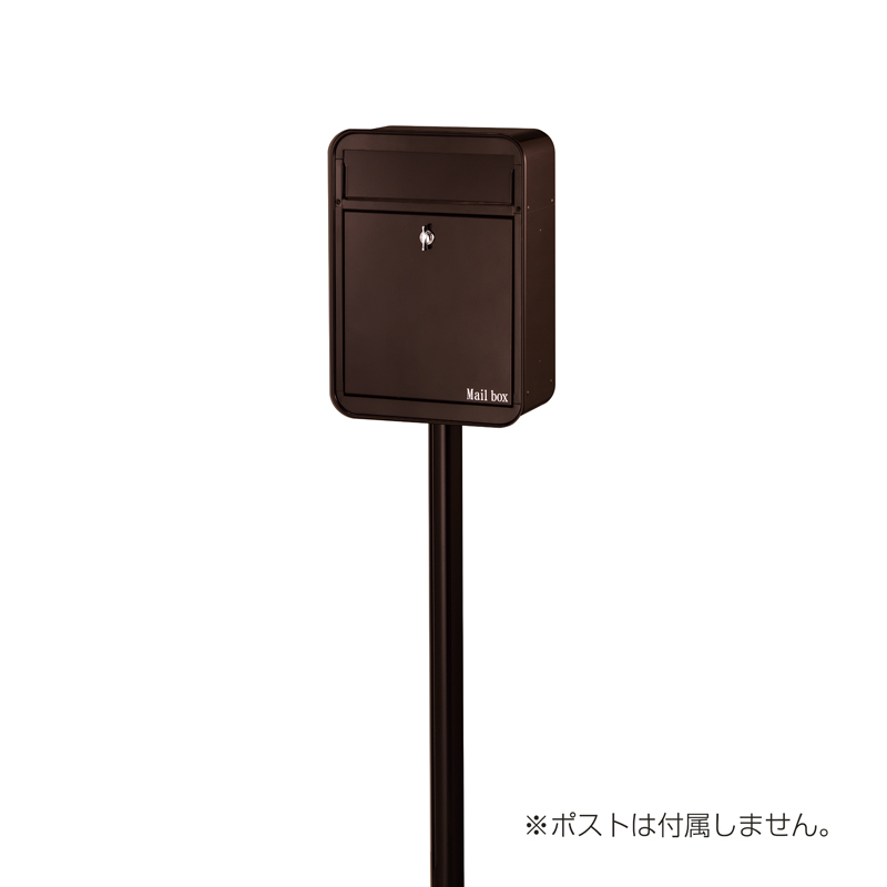 【代引不可】【メーカー直送】ポスト MILK ミルク オプション ステンレス ワンスタンド (ブラウン) GM1-E10KC