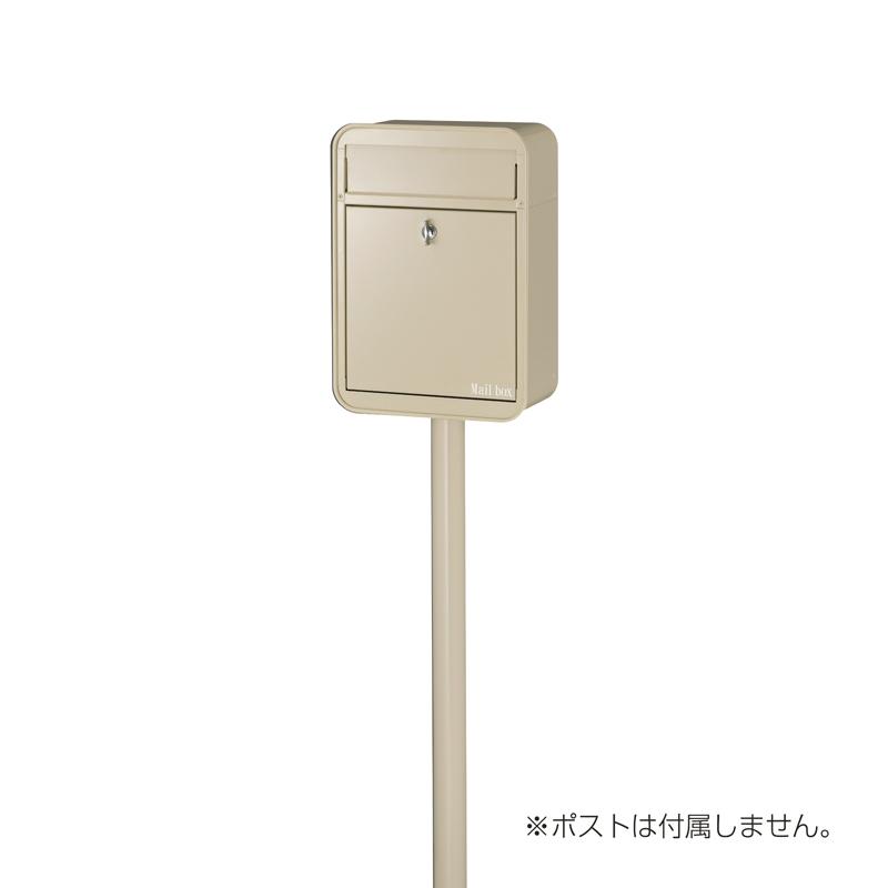 【代引不可】【メーカー直送】ポスト MILK ミルク オプション ステンレス ワンスタンド (バニラ) GM1-E10KV