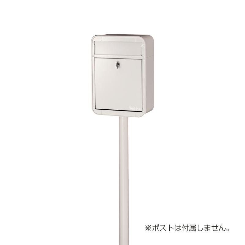 【代引不可】【メーカー直送】ポスト MILK ミルク オプション ステンレス ワンスタンド (ピュアホワイト) GM1-E10KW
