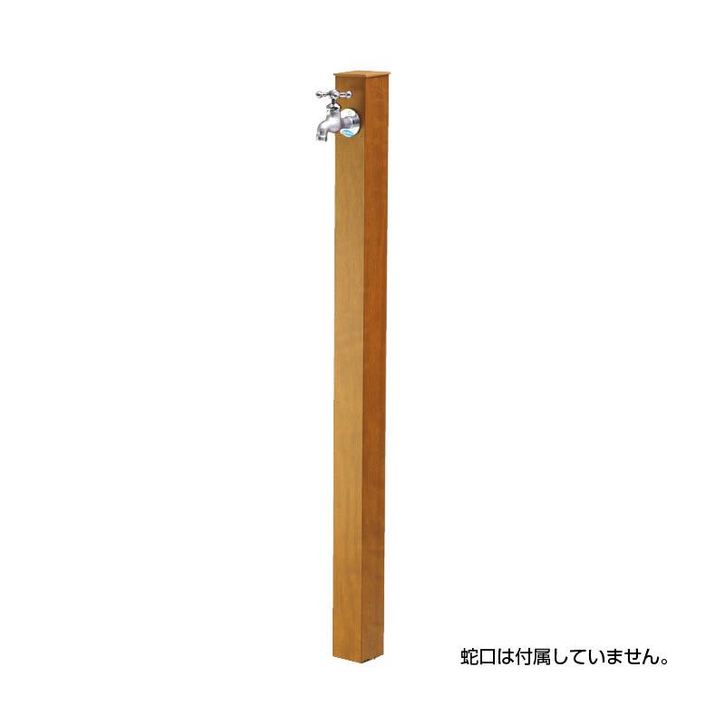 【送料無料】【代引不可】【メーカー直送】アルミ立水栓 Lite×チェリー色(一口タイプ 蛇口なし)