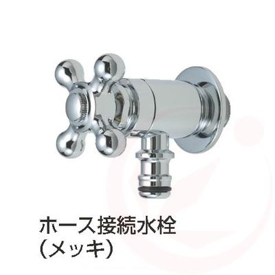 【代引不可】【メーカー直送】ホース接続水栓×メッキ(ガーデニング水栓)