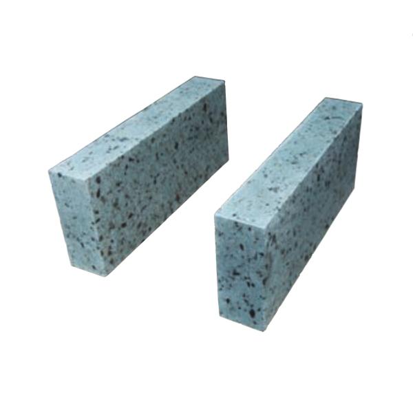 【代引不可】【メーカー直送】OOYA STONE 大谷石 石窯用 台石(2個) JB3-35714