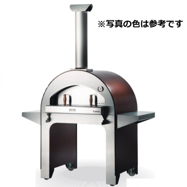 【代引不可】【メーカー直送】ピザ窯 ALFA 4Pizze 銅 MD3-A4PCO