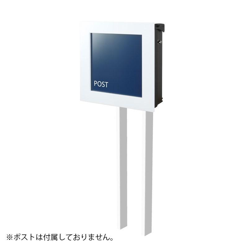 【代引不可】【メーカー直送】ポスト ヴァリオ ネオ オプション スタンド Type3 (ホワイト) NA1-OS01WH