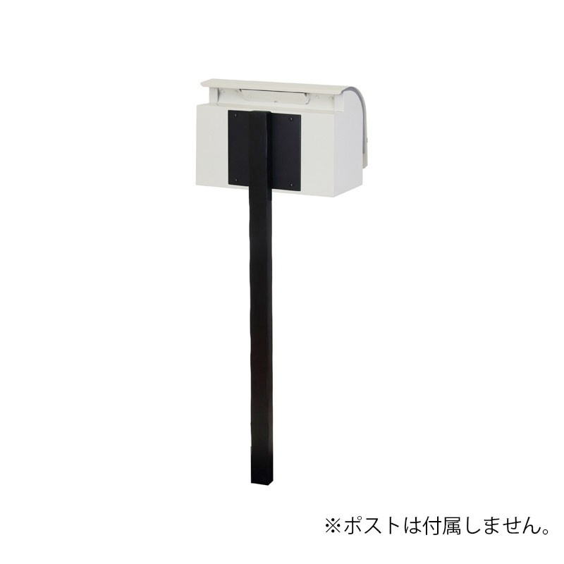 【代引不可】【メーカー直送】ポスト ティーポ ブランチ オプション スタンド Type3 (ブラックマット) NA1-OST3BM
