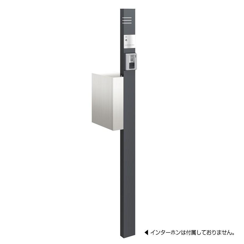【代引不可】【メーカー直送】ポスト ポスタ プラス TypeA インターホン取付仕様 (チャコールグレー) NA1-PSPACG