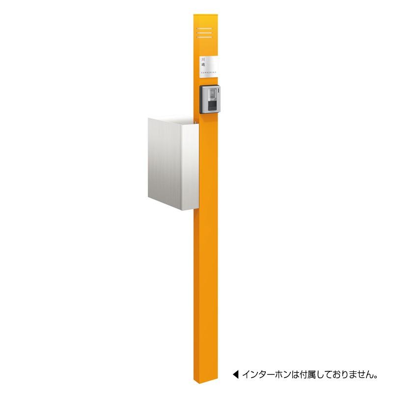 【代引不可】【メーカー直送】ポスト ポスタ プラス TypeA インターホン取付仕様 (オレンジ) NA1-PSPAOR