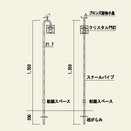 【代引不可】【メーカー直送】エイプロシリーズ ガーデンライト×スタンド式 クリスタル門灯 小鳥付