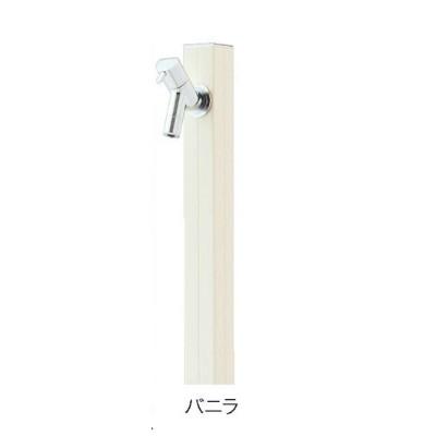 【送料無料】【代引不可】【メーカー直送】ガーデン水栓柱 アクアルージュ×カラー:バニラ 1口水栓