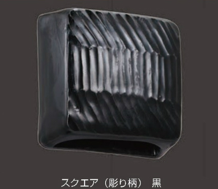 【送料無料】【代引不可】【メーカー直送】常滑焼ランプシェード スクエア(彫り柄)×黒