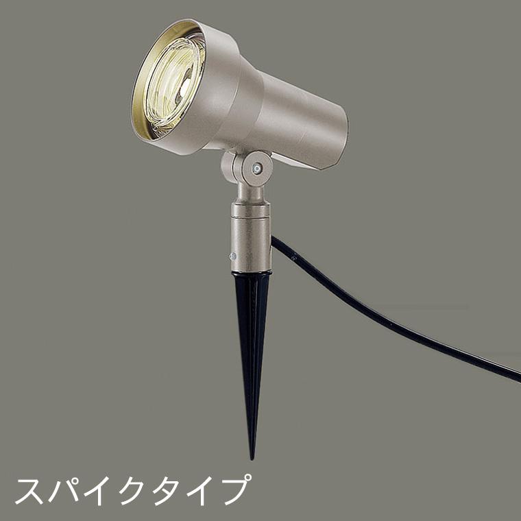 【送料無料】LIXIL TOEX 100V スポットライト LGQ-9型 8VLE32SC シャイングレー