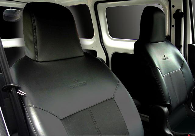 NV200バネット/シートカバー クールブラック・フロントシート(ヘッドレスト一体タイプ)