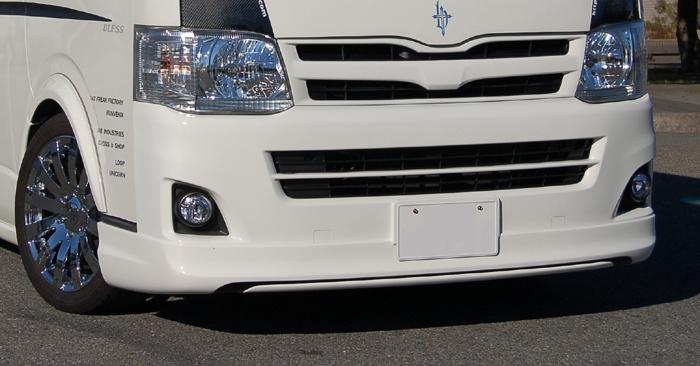 ハイエース(200系3型、標準ナロー車用)/フロントリップスポイラー(未塗装品)