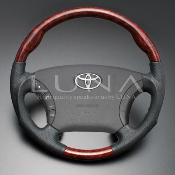 【LUNA ステアリング】トヨタ ハイエース 200系 1~3型 ウッド&レザーステアリング 茶木目 ガングリップ