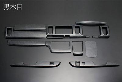 【LUNA】インテリアパネル 14ピース 【PDL003】 黒木目 ハイエース標準ボディ用 200系 4型用 トップグレードシリーズ送料無料】ルナ メーカー直送品