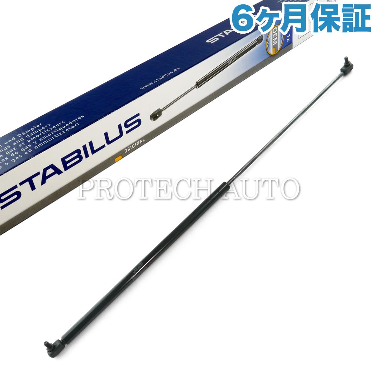 [6ヶ月保証] STABILUS製 ベンツ Gクラス W463 W461 ゲレンデ ボンネットダンパー/エンジンフードダンパー/ガススプリング 1本 0009808164 0019807064 7835BD【あす楽対応】