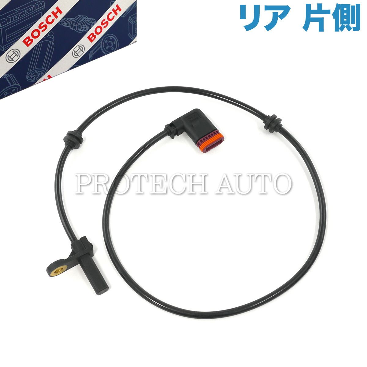 純正OEM BOSCH製 ベンツ W221 W216 S350 S400 S500 S550 S600 S63AMG CL550 CL600 CL63AMG リア/リヤ ABSセンサー/スピードセンサー 左右共通 片側 2219057300 2219056000 2215400117【あす楽対応】