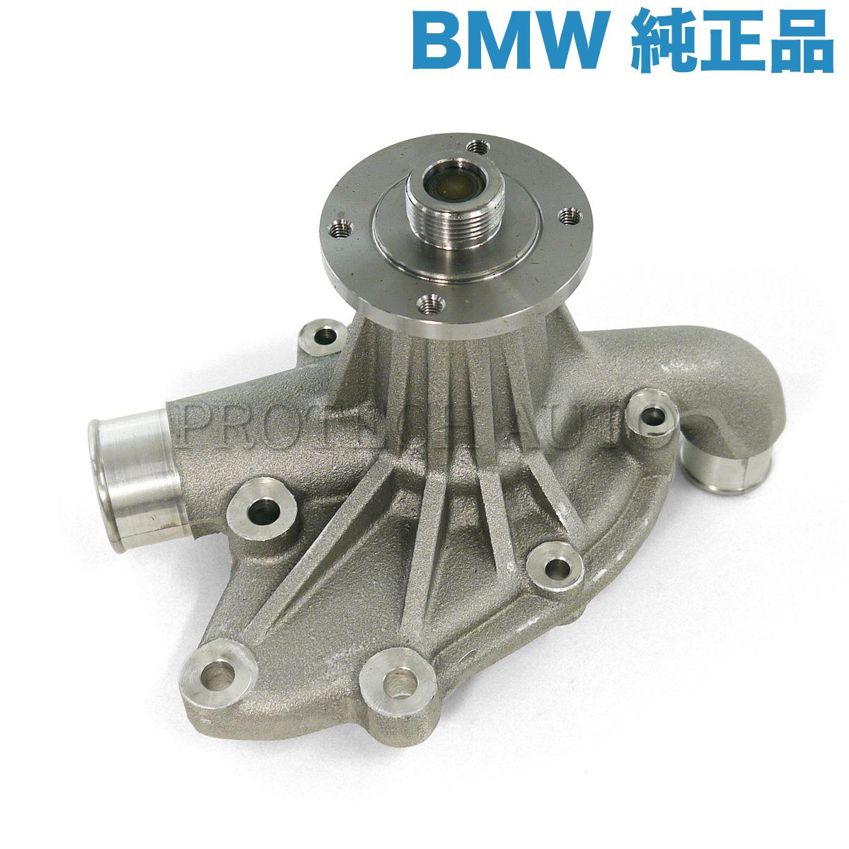 純正 BMW 3シリーズ E30 ウォーターポンプ S14 エンジン用 11511315211 11511309529 11511312574 M3【あす楽対応】