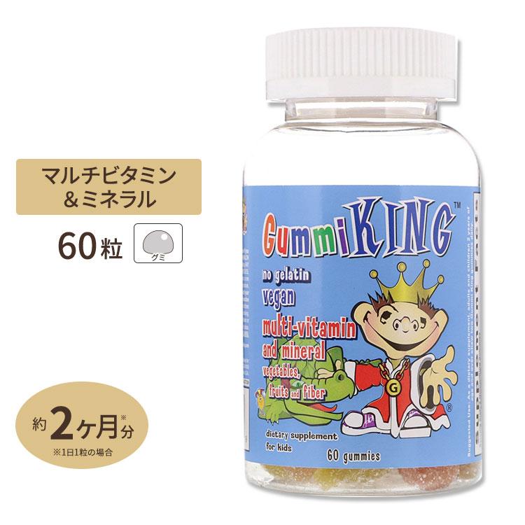 グミで美味しく お手軽健康管理 マルチビタミン ミネラル ベジタブル フルーツ ファイバー 60粒 King グミ グミキング 現品 全店販売中 Gummi