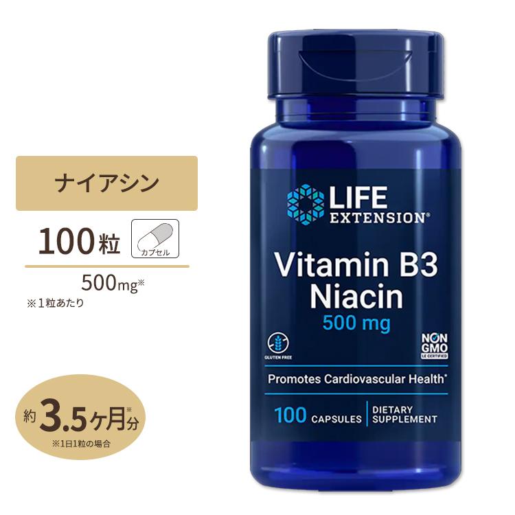お酒好きや美容意識の高い方に注目のサプリ ビタミンB3ナイアシン 500 mg ライフエクステンション メーカー再生品 Extension 100カプセルLife 人気の製品