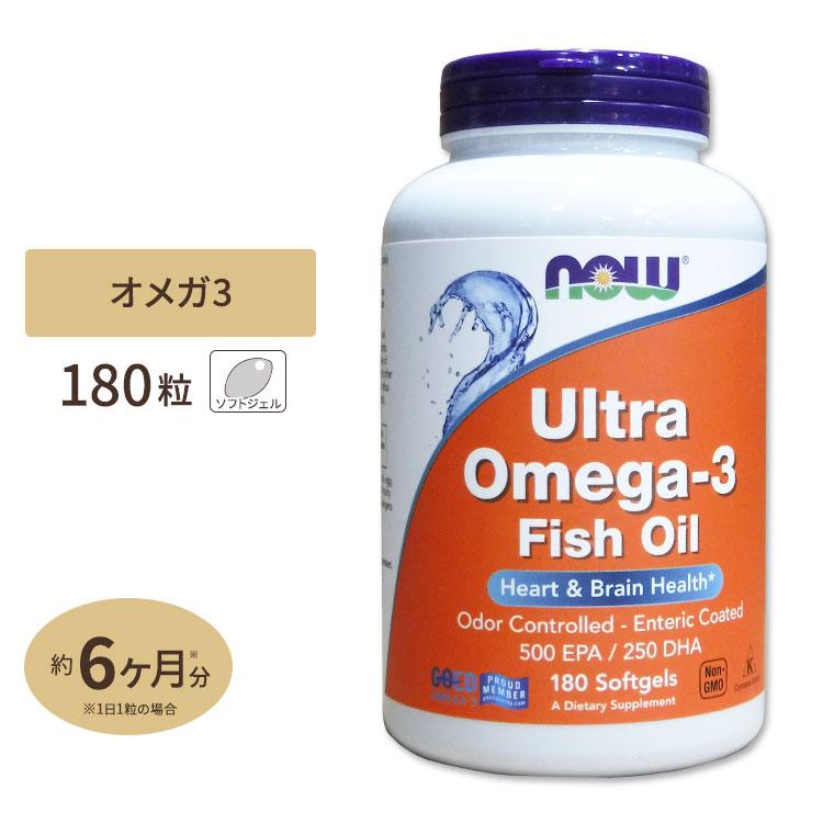 DHA EPA サプリメント ウルトラオメガ3 フィッシュオイル 180粒 Foods ナウフーズ 出色 ランキングTOP5 NOW