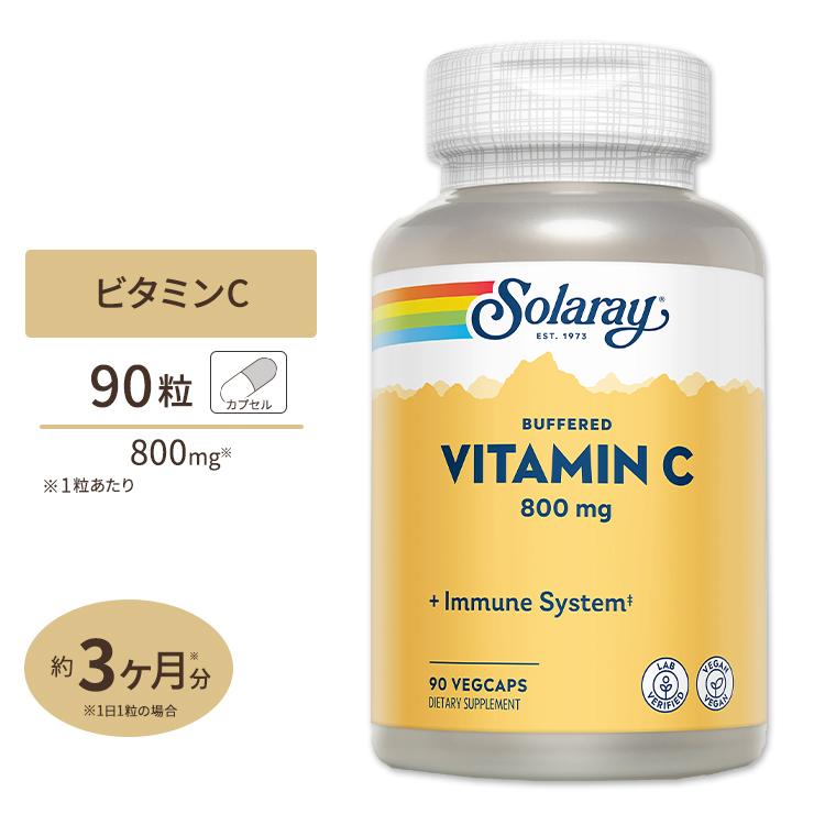 大幅値下げランキング 無酸ビタミンC 800mg 定番 90粒